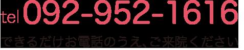 0929521616